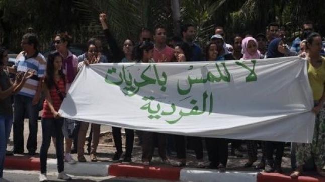 الحريات الفردية وإباحة الإجهاض «بشروط» تقسّم الطبقة السياسية في المغرب وفرق برلمانية تطالب بالاستماع إلى وزير العدل