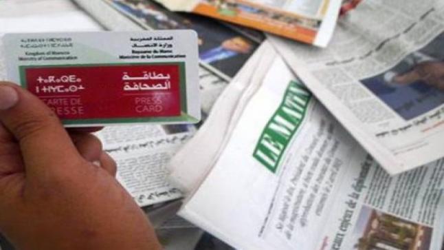 صحفيون شهود زُور لا علاقة لهم بالصحافة والصحفيينوما يربطهمإلا بطاقة مهنيةتسلم من جهة رسمية