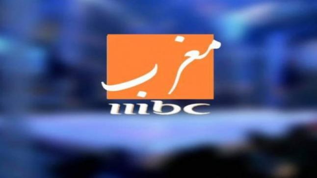 """كواليس استعدادات لحفل ضخم لانطلاق"""" mbc"""" المغرب بحضور فنانين في مراكش"""