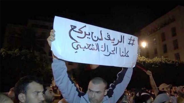 هل إقترب موعد المصالحة الثانية للدولة المغربية مع الريف؟