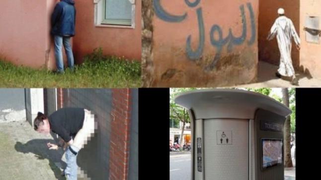 الرباط.. عاصمة المملكة المغربية بدون مراحيض!!