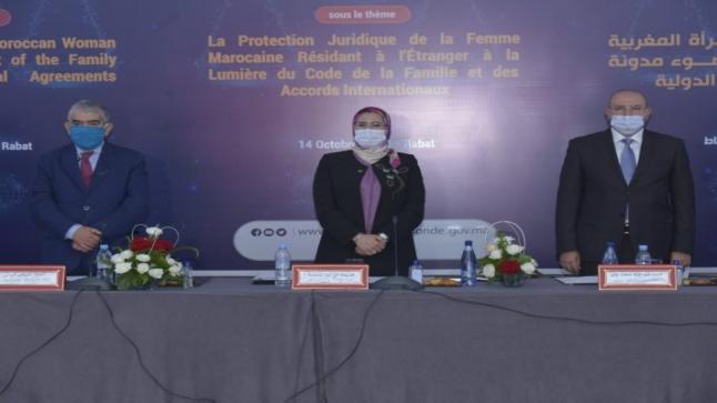 نزهة الوفي : مغاربة العالم ساهموا بقوة في المجهود الجماعي لمكافحة كوفيد 19