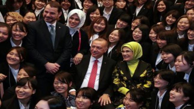 أردوغان يعتزم افتتاح جامعات خاصة بالنساء أسوة باليابان