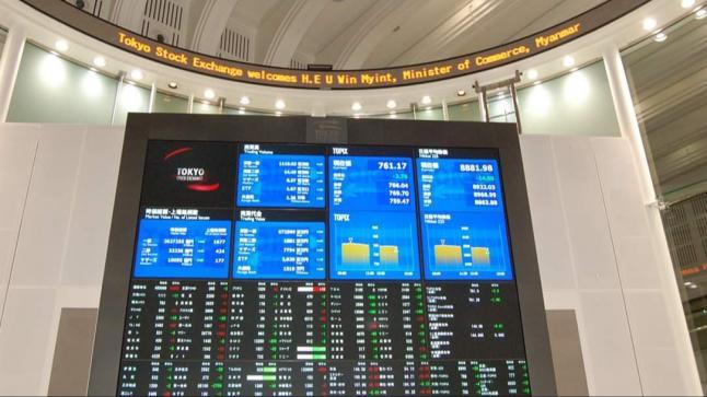 أزمة إقتصادية دولية تلوح في الأفق.. الأسواق العالمية تتوثر واحتمال ارتفاع سعر البترول الى أرقام قياسية