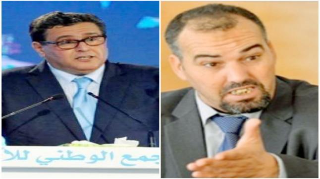 """برلماني يصف تصريحات أخنوش ب""""التحكم الجديد"""" ويتهمه بالسعي لرئاسة الحكومة بإعادة تربية المغاربة بقضيب وعصا"""