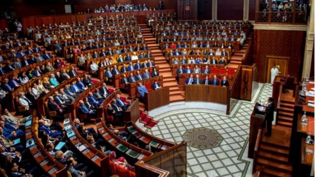 لوقف استغلال الإحسان ولتوفير الغداء للمغاربة.. قانون مؤسسة البنك الغدائي في البرلمان