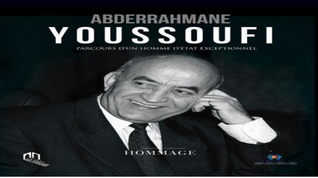 """عبد الرحمان اليوسفي: مسار رجل دولة استثنائي"""" إصدار جديد للمجلس الوطني لحقوق الإنسان"""