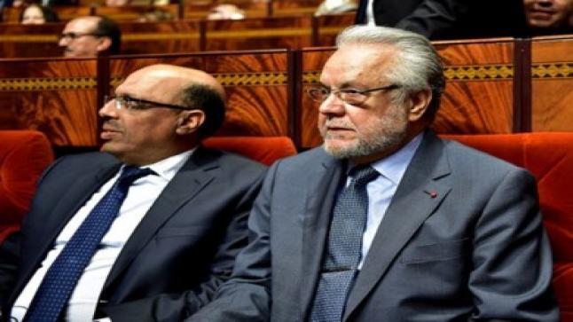 تقرير رسمي يكشف تلقي جمعيات مغربية أزيد من 30 مليار من الخارج