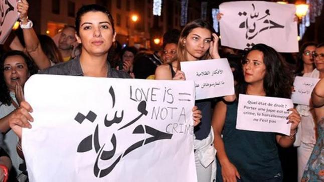 ناشطون مغاربة يطالبون البرلمان بوقف تجريم الحريات الشخصية