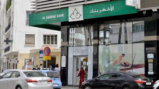 قانون التأمين التكافلي.. هل اكتملت منظومة التمويل الإسلامي بالمغرب؟