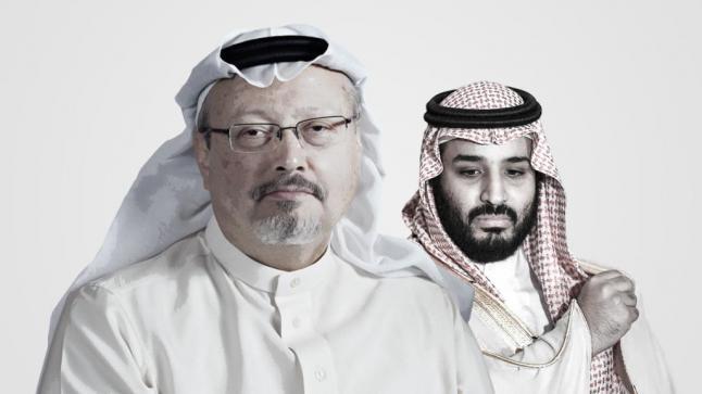 تحقيق: مضى عام على مقتل خاشقجي وولي العهد السعودي يقر بمسؤوليته