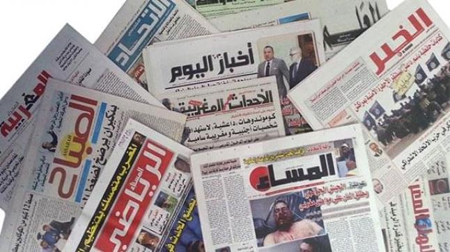 شذرات من الماضي الثقافي الجميل بعاصمة الصحافة المغربية