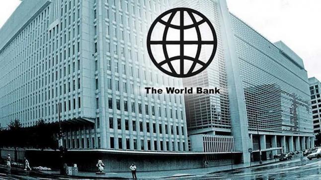 البنك الدولي يدعم التحول الرقمي في المغرب بـ500 مليون دولار