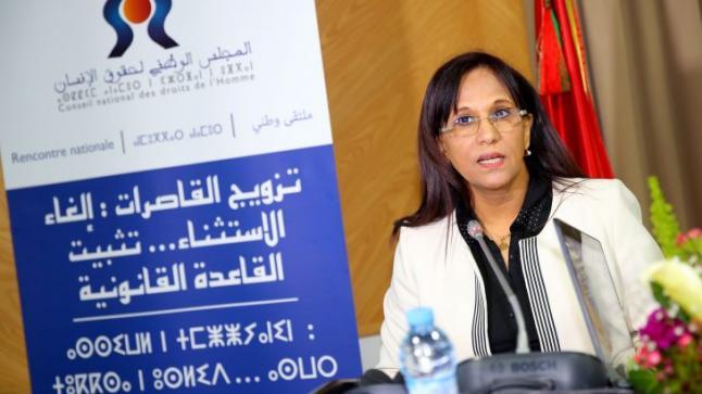 ريان: لن نقبل بالضحك على مغاربة العالم واهانتهم وموعدنا في القضاء لإسقاط التعيينات الكارثية في المجلس الوطني لحقوق الإنسان
