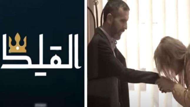 قناة تونسية تسيء للمغاربة ملكا وشعبا ببرنامج رمضاني يسخر من البرتوكول الملكي