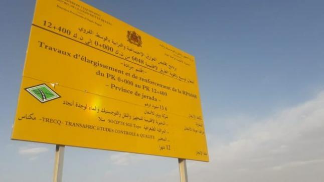 مستثمران من الجالية المغربية يشتكيان تلاعبات خطيرة بطلها مسؤولون في وزارة التجهير والنقل