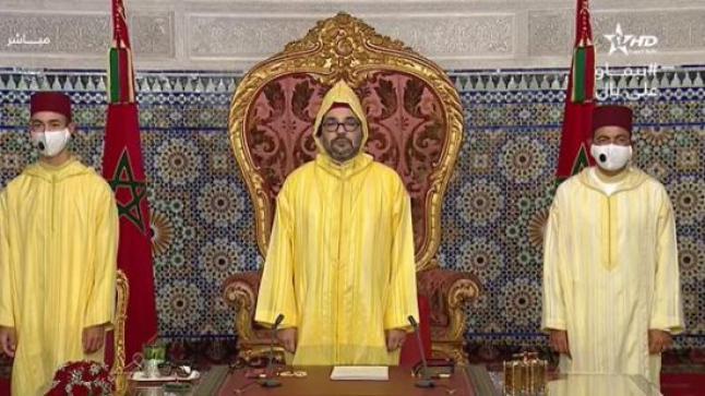 """الملك يعلن عن إحداث صندوق """"محمد السادس للاستثمار"""""""