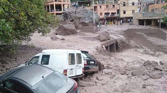 نشرة إنذارية.. أمطار رعدية في بعض المناطق ومديرية الأرصاد تدعو إلى عدم المجازفة في الوديان