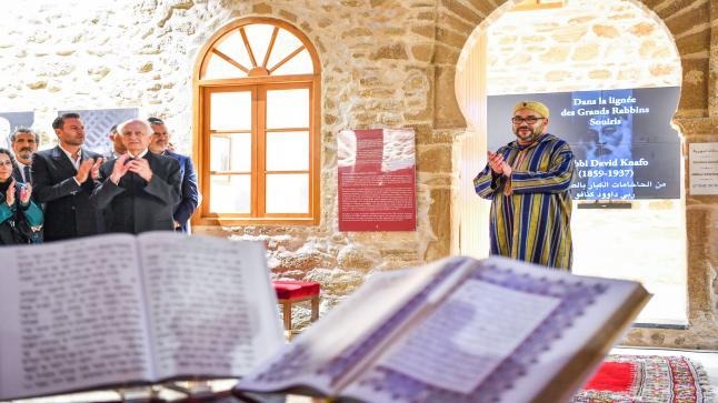 محمد السادس يقيم مأدبة عشاء ملكية لشخصيات يهودية مغربية وعالمية