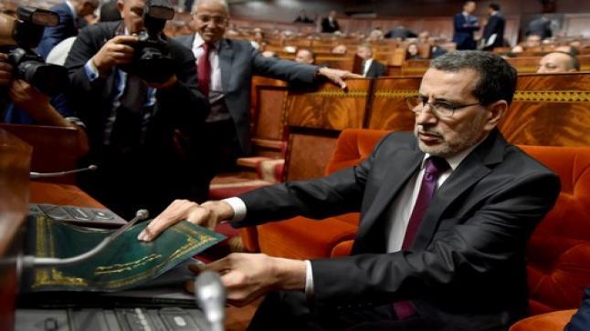 حزب التقدم والإشتراكية خارج الحكومةوهذين الحزبين سيحصلان على حقائبه الوزارية
