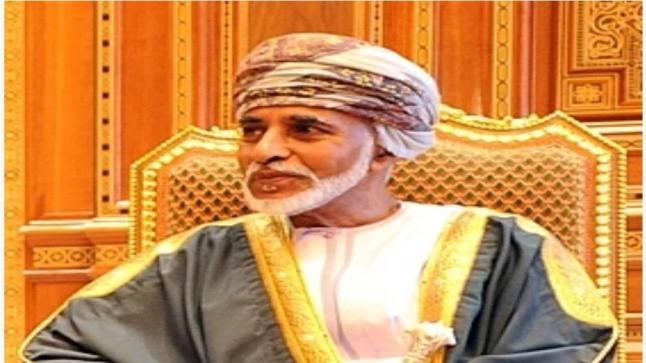 وفاة السلطان قابوس بن سعيد حاكم سلطنة عمان