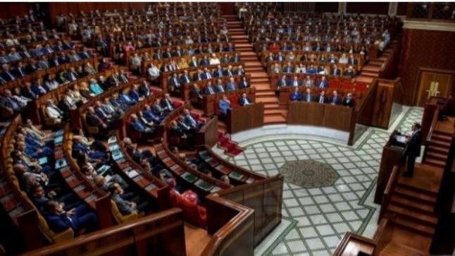 مجلس النواب المغربي يصادق على مشروعي قانونين يهدفان إلى بسط الولاية القانونية للمملكة على كافة مجالاتها البحرية