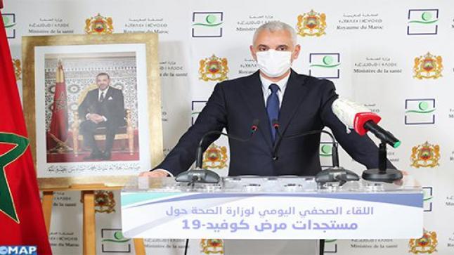 تفاصيل اجتماعات وزير الصحة مع النقابات لتطويق غضب الأطر الصحية