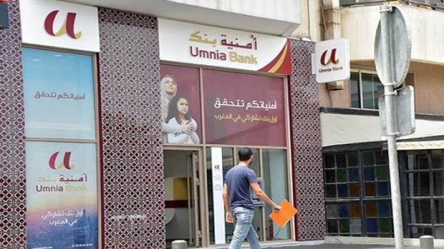 ورقة التوت تسقط عن البنوك التشاركية بالمغرب.. فشل ذريع وآمال المغاربة تذهبُ أدراج الرياح