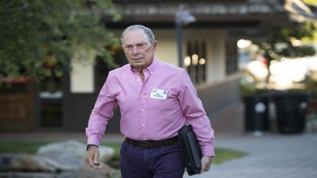 """الملياردير """"بلومبرغ"""" صاحب أشهر وكالة أنباء مالية يسعى إلى الترشح للانتخابات الأمريكية وترامب يسخر من قصر قامته"""