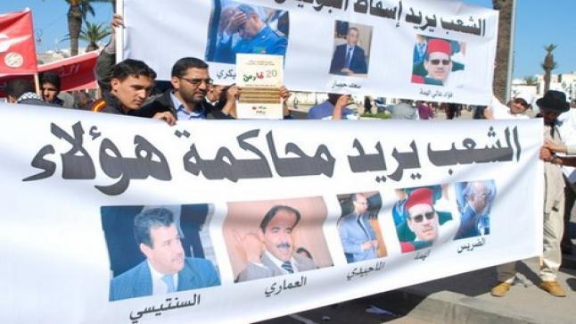 حركة 20 فبراير تُجبر ساكن القصر الملكي على التخلي عن إبنه