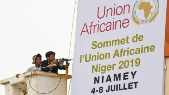 دول الاتّحاد الإفريقي تطلق منطقة التبادل الحرّ القارية بحجم 3.4 تريليون دولار
