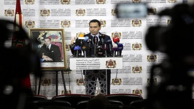 الوزير الخلفي يُبلغ بقرار إنتهاء مهامه الوزارية ويُلغي الندوة الصحفية الأسبوعية التي تعقب المجلس الحكومي في آخر لحظة