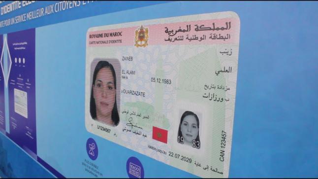 يهم أفراد الجالية المغربية العالقين بالمغرب.. إطلاق عملية استثنائية لإنجاز البطائق الوطنية