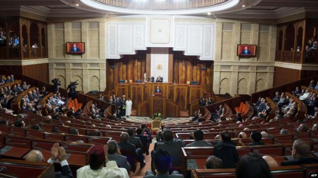 نشاط ملكي يُغيب ثلاثة وزراء عن الجلسة العامة لمجلس النواب
