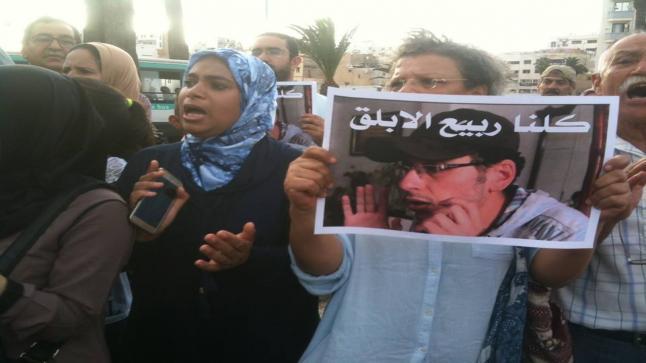 ربيع الأبلق رفع إضرابه عن الطعام