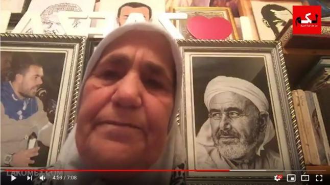 فيديو: صرخة أم ناصر الزفزافي مطالبة بعودة إبنها إلى حضنها